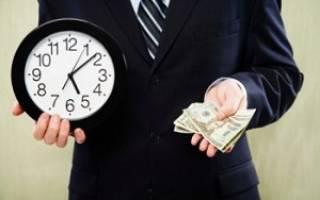 Договор займа, заем денежных средств
