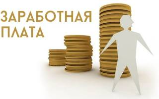 При банкротстве какие выплаты первой очериди