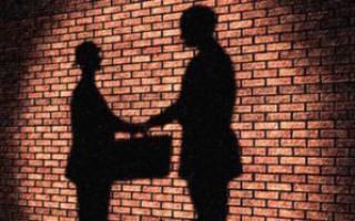 Кто имеет право приостановить деятельность предприятия