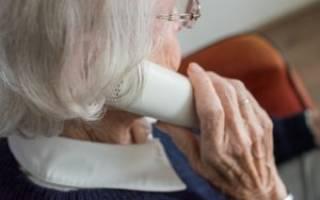 Доверенность на один день в пенсионный фонд