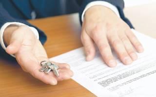 Доверенность на право дарения доли квартиры