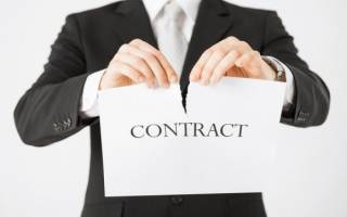 Срок отработки при увольнении Акты, образцы, формы, договоры Консультант Плюс