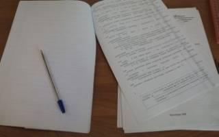 Пример договора на покупку мебели на заказ