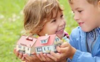 Соглашение о выделении долей по материнскому капиталу