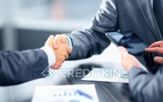 Как переоформить ипотеку на другого человека?