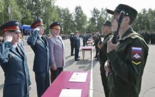 Сроки и порядок присвоения очередных воинских званий