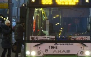 Куда направить жалобу на рейсовые автобусы