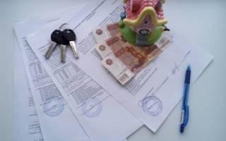 Документы для оформления наследства на квартиру без завещания