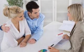 Заявление в банк о смене заемщика образец