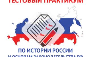 Сертификат на знание русского языка для иностранных граждан на РВП