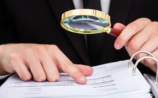 Судебно бухгалтерская экспертиза кредитного договора