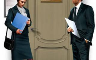 Обязательно ли присутствие обоих супругов при разводе