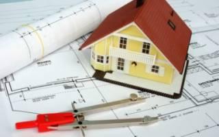 Как проверить оформлен дом или нет