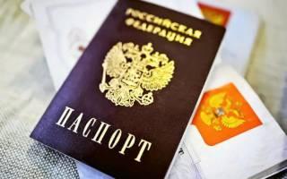 Закон рф о гражданстве российской федерации