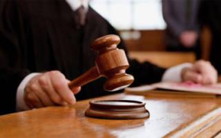В какой суд подавать заявление на алименты