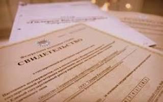 Получение ИНН по месту временной регистрации