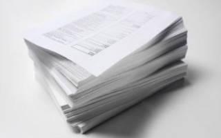 Сшить уголком документы – Как сшивать документы на уголок