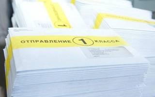 Обжалование судебного приказа по взысканию задолженности по квартплате