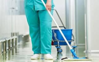 Профессия санитарка. Условия труда и зарплата. Реальный отзыв о работе
