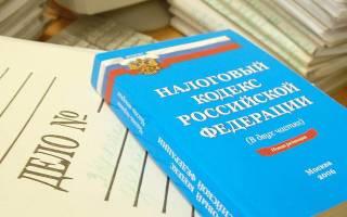 Какое наказание за экономические преступления в россии
