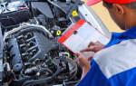 Договор на услуги по ремонту автотранспорта