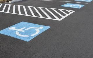 Правилах размещения парковочных мест для инвалидов
