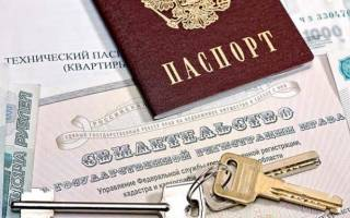 Нужен ли собственник и какие документы нужны чтобы выписаться