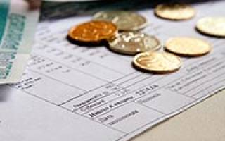 Расчет компенсации за неиспользованный отпуск при увольнении на 2020 год