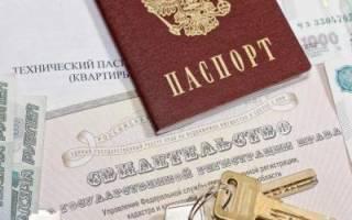 Какие документы нужны для регистрации договора аренды нежилого помещения