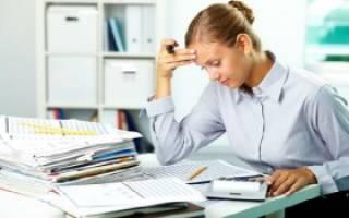 Как удерживаются алименты из заработной платы основания и порядок