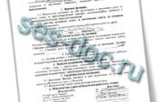 Договор на утилизацию медицинских отходов образец
