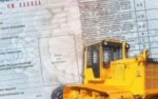 Как подать заявление на выдачу удостоверения тракториста