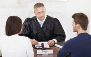 Как правильно развестись с женой: порядок расторжения брака