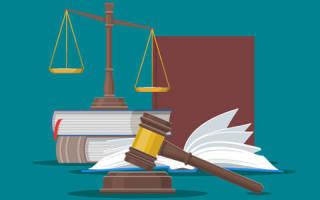 Возмещение морального вреда при дтп судебная практика