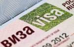 Частная виза в россию для иностранцев уфмс