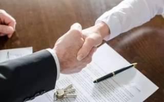 Трехсторонний договор на оказание услуг образец