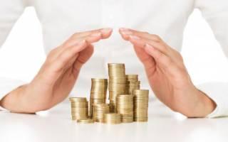 Документ подтверждающий доход физического лица для кредита