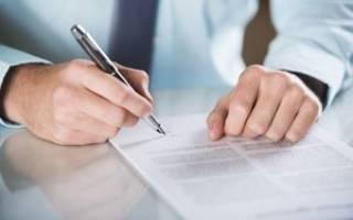 Особенности продления трудового договора на новый срок — Трудовая помощь