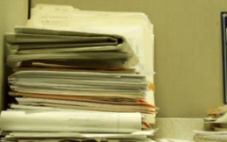 Как правильно прошить документы для департамента