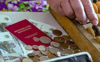 Алименты на содержание родителей пенсионеров судебная практика