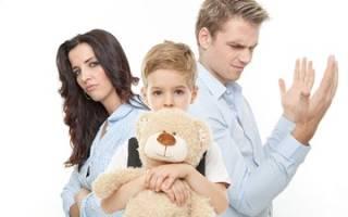 Характеристика ученика для суда при разводе — Экспресс Решение