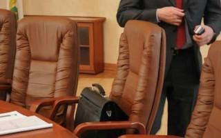Порядок увольнения с государственной гражданской службы