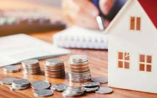 Как узнать ипотечная квартира или нет