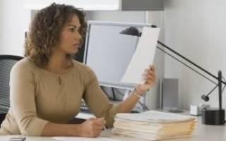 Как происходит передача дел от заведующий к делопроизводителю