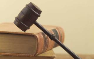 Как узнать судим человек или нет
