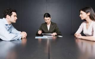 Как переоформиьь дду после развода с жены на мужа