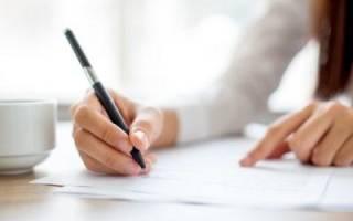 Образец Заполнения Заявления о Заключении Договора Обязательного Страхования Гражданской Ответственн
