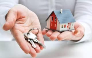 Как заполнить договор дарения доли квартиры