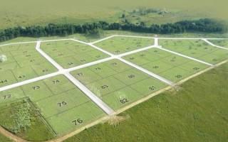 Уменьшение площади земельного участка при межевании