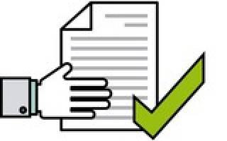 Оформление дома по наследству в собственность: все шаги и этапы